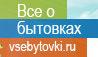 Bytovki.ru - информационный портал о лестницах